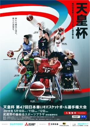 poster_47th.jpg